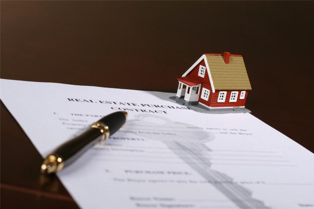 Umowa przedwstępna sprzedaży nieruchomości